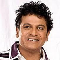 Shiva Raj Kumar