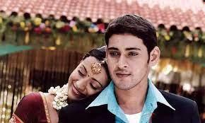 Mahesh Babu and Trisha