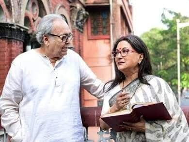 Soumitra Chatterjee and Aparna Sen
