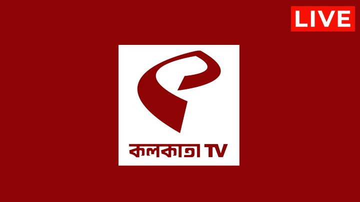 Kolkata TV