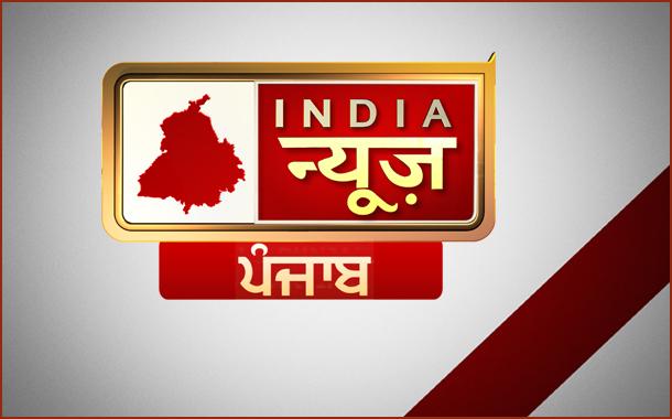 India News Punjab