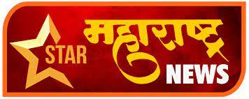Star Maharashtra News