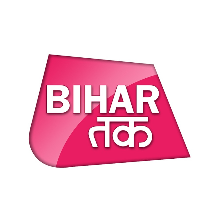 Bihar Tak