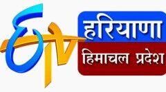 ETV Haryana