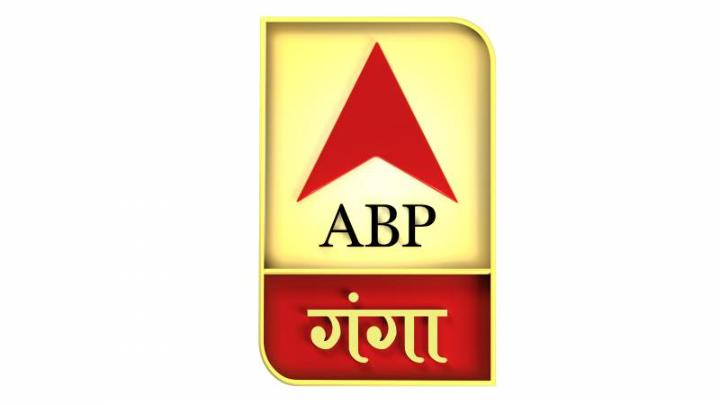 ABP News Ganga
