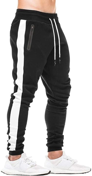 JERKYN Men's Slim Fit Track Pants