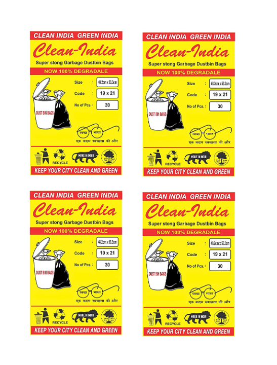 Clean India Garbage Bags Medium For Home 120 Pcs, Dustbin Bags, Recyclable Garbage Bag   Size 19 x 21 Inch (30 Pcs X 4) - Black   dustbin covers / plastic bag
