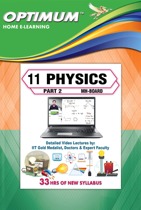 Optimum Educational DVDs HD Quality For Std 11 MH BOARD Physics