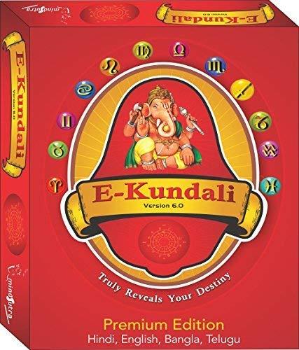 E-Kundali 6.0 Premium