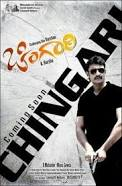 Darshan Kannada Movie