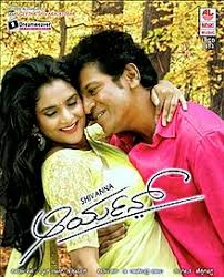 Shivarajkumar Movie List Created By Sachin Anchan - Hoblist