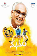 Naga Chaitanya Movie