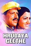 Hridaya Geethe