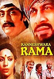 Kanneshwara Rama