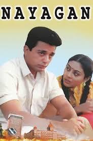 Kamal Haasan Movies List