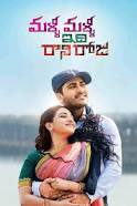 Sharwanand Movies