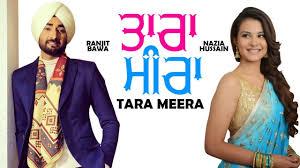 Tara Mira