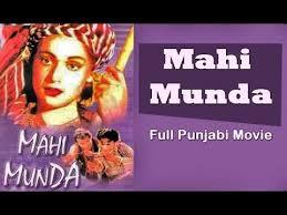Mahi Munda