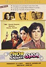 Chhottur Pratishodh