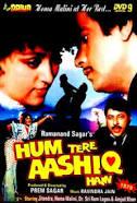 Hum Tere Ashiq Hain