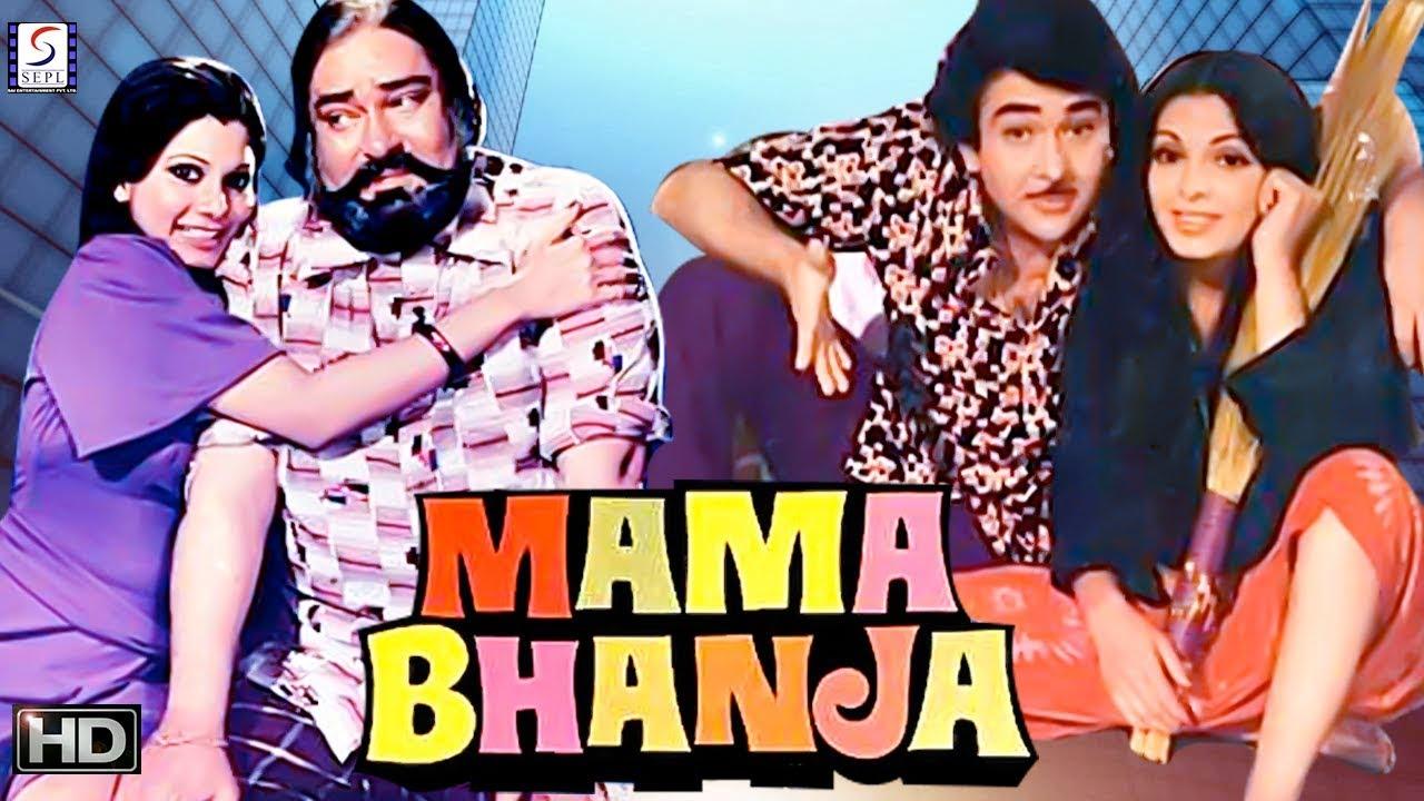 Mama Bhanja