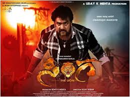 Latest New kannada Movies List Released   Best To Watch