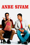 Top Amazing Amazon Prime Movie Videos in India